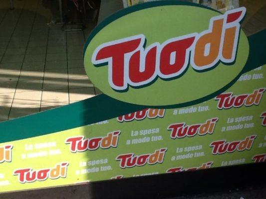 Супермаркеты в Риме
