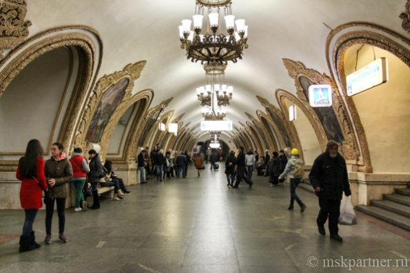 Метрополитен г. Москвы