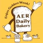 仙台 AER Daily Bakery 日替わりパン屋さん 2019年11月のBakeryは?