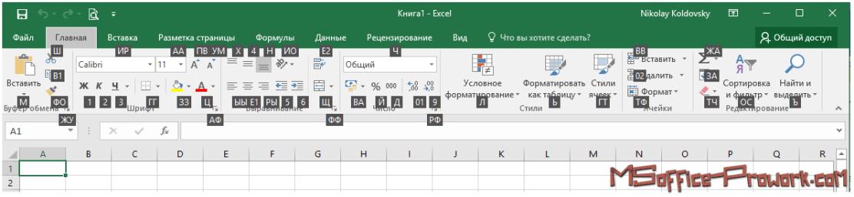 Подсветка команд с помощью клавиш-подсказок