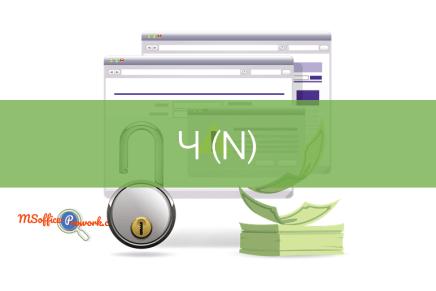 Функция Ч (N)