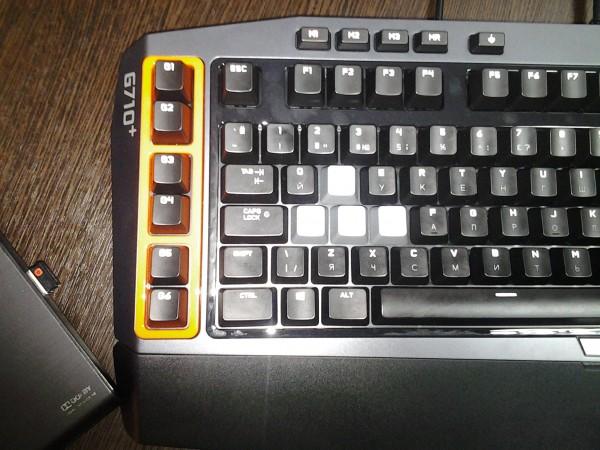 Logitech G710+