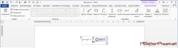 formula.pic.3