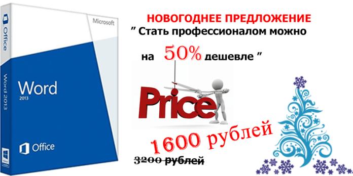newyear_price