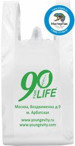 Пакет-майка ПВД с логотипом компании 90 FOR LIFE, флексопечать