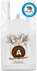 Пакет-майка, ПНД флексопечать, для продуктового магазина Академия вкуса