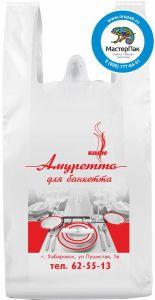 Пакет-майка, шуршащий полиэтилен ПНД, с лого кафе Амуретто