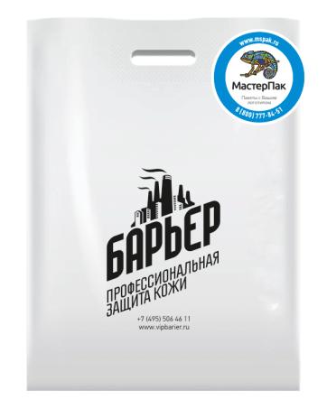 Брендированный пакет из ПВД в 70 мкм размером 36*45 см с логотипом производителя косметики Барьер