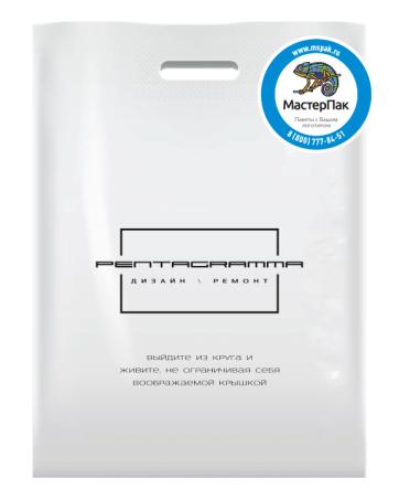 Белый пакет из ПВД в 70 мкм размером 36*45 см с лого дизайнерского бюро Pentagramma
