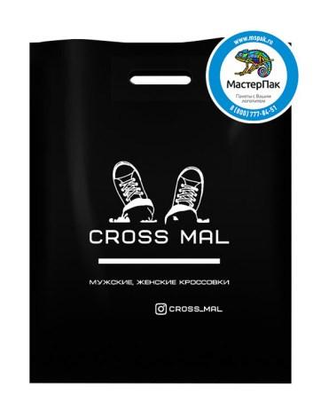 ПВД пакет, 38*50, толщина 70 мкм, с вырубной ручкой и логотипом CROSS MАL