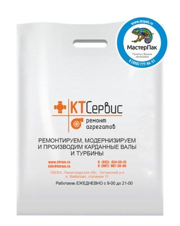 ПВД пакет, 30*40, толщина 70 мкм, с вырубной ручкой и логотипом КТ Сервис