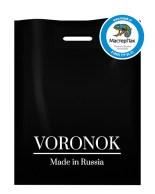 Пакет из ПВД с логотипом VORONOK, Москва, 70 мкм, 30*40, чёрный