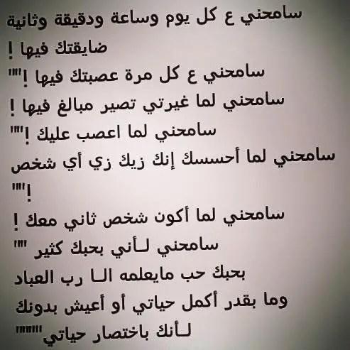 كلام حب رومانسي واجمل عبارات رومانسية وكلام غزل موقع مصري