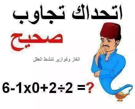 الغاز وحلها صعبة جدا للعباقرة ستذهلك من شدة تعقيدها موقع مصري