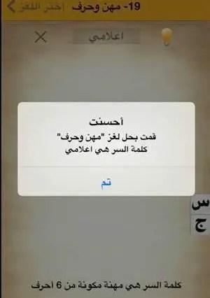 حل لغز طير مكون من 10 حروف موقع مصري
