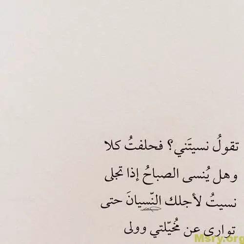 كلمات حب للأحبه والعشاق واحلي كلام في الحب موقع مصري