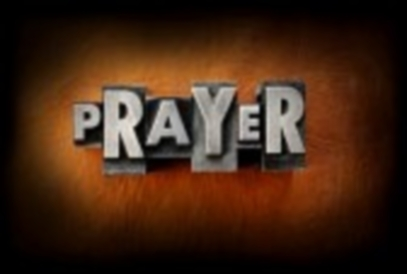 22128704-the-word-prayer-made-from-vintage-lead-letterpress-type-on-a-leather-background