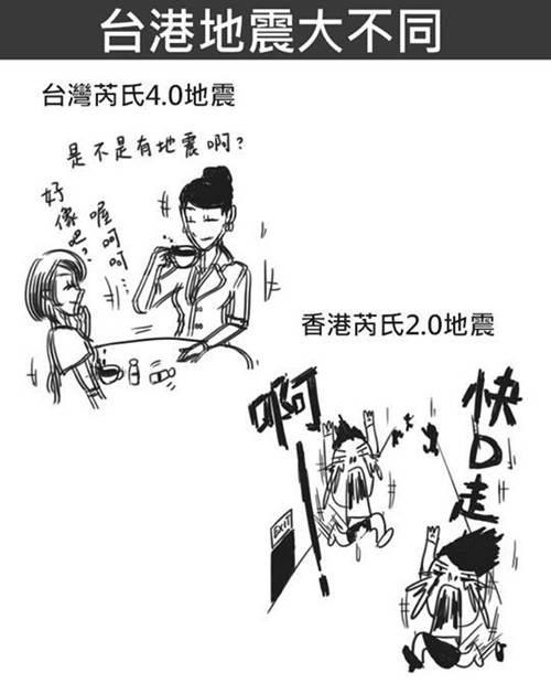 difference between hong kong and taiwan 01