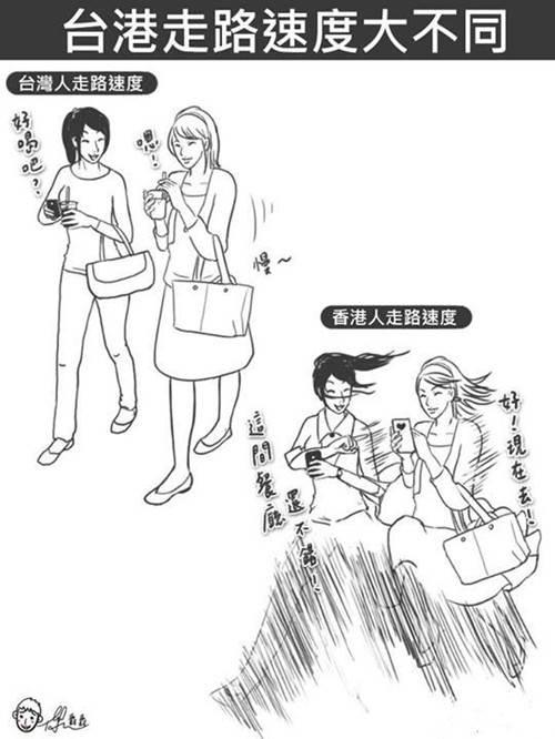 difference between hong kong and taiwan 07