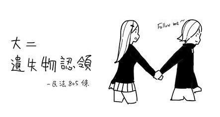 university girl in relationship 02