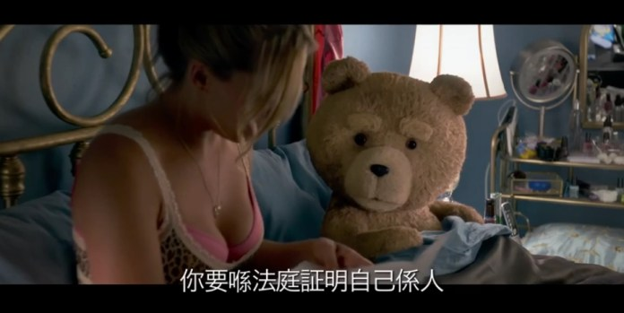 TED 2 電影預告片