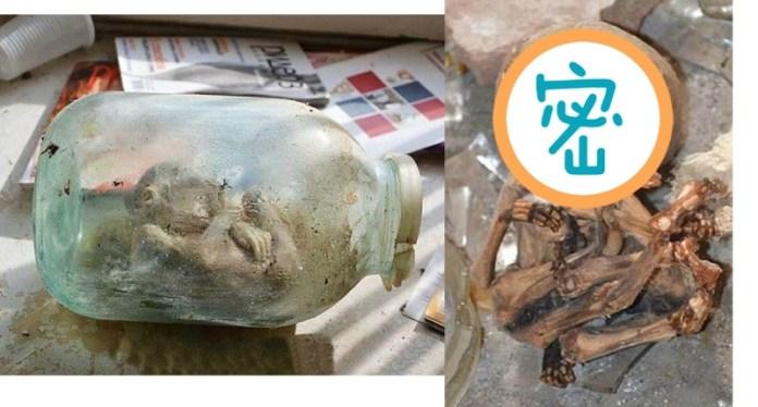 驚嚇!俄國恐怖實驗室居然驚見罐裝的嬰兒木乃伊,面目猙獰嚇壞當地民眾!