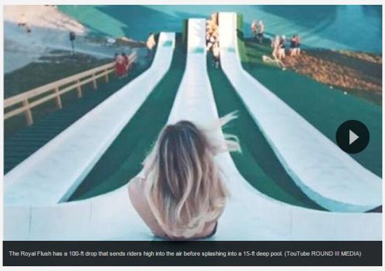 德州水上滑道將人拋入空中超刺激