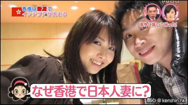 日本可爱正妹嫁港男,看完后港女真的拍马也比不上呀 !!!