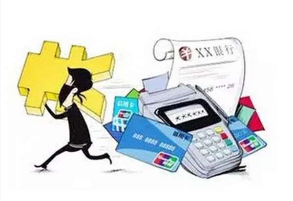 卡片被盜刷近百萬,他做了一件事讓銀行只好全部理賠!