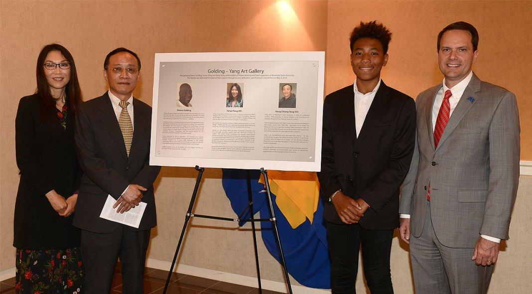 photo: Yanya Yang, Neng Yang, Milo Golding, Dr. Jay Morgan, MSU president
