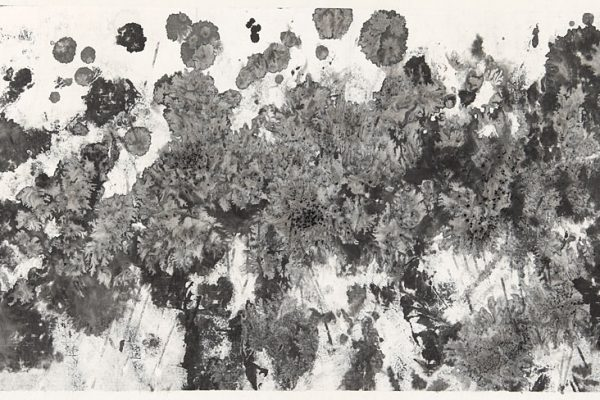 2014, ink on paper, 26 x 89 cm