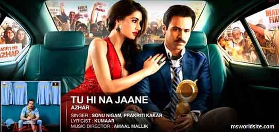 Tu Hi Na Jaane Guitar Tabs Lead - AzharSonu Nigam