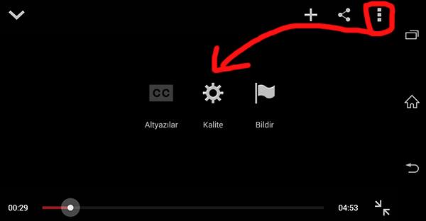 android 4k video