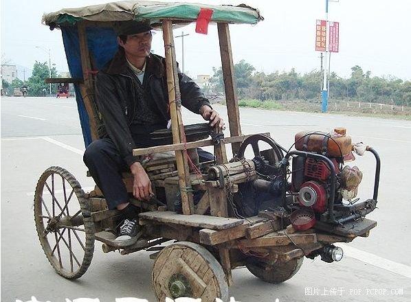 china-shanghai-car1
