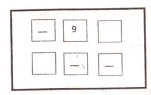 2015 Grade 4 MTAP Elimination Questions with Answers