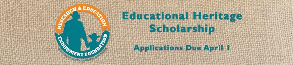 EHS Banner