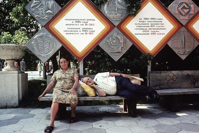 СССР 1981 года в цвете