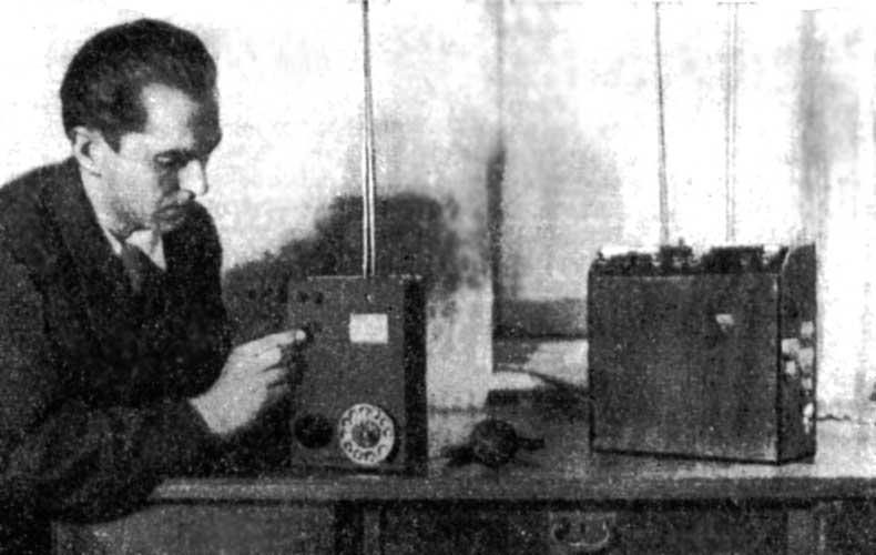 Кто изобрёл сотовый телефон? В 1957 г. Леонид Куприянович