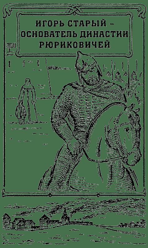 Черная Болгария(Кара Булгар), Киевская Рус и Династии. Основные законы ТОРЕ(Тенгрианство).
