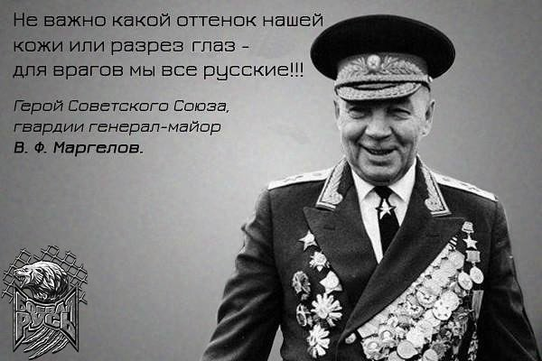 «Войска Дяди Васи». Каким он был, главком ВДВ Маргелов Наша история., вдв, маргелов