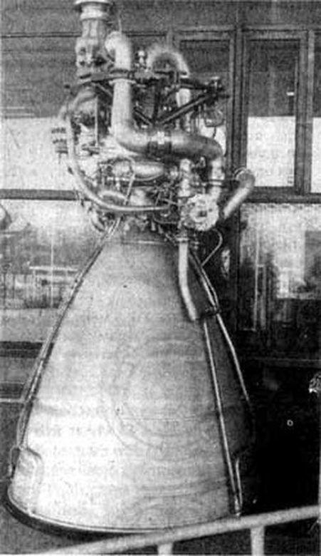 НК 15 Королев Глушко Луна Н 1 Бабакин Луноход, СССР, космос