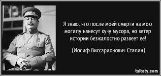 Александр Невский и Иосиф Сталин.