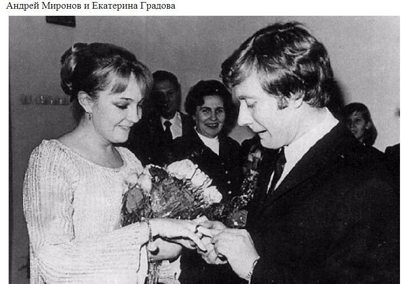 Свадьбы знаменитостей в СССР (фото)