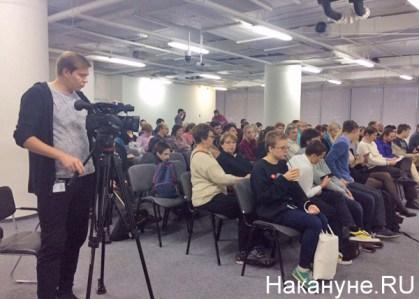 Ельцин Центр, лекции, образовательная программа для школьных учителей в Ельцин Центре|Фото: Накануне.RU