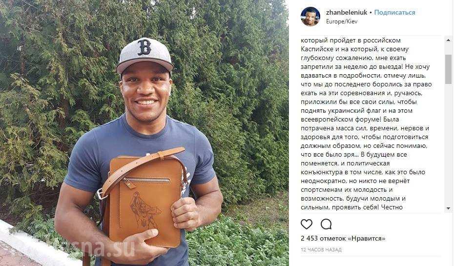 Новости Новороссии: Боевые Сводки от Ополчения ДНР и ЛНР — 29 апреля 2018 года — обновлено