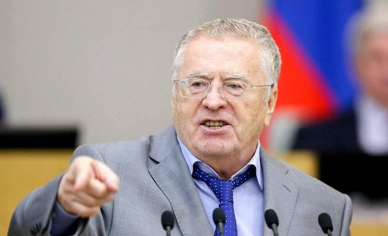 О подготовке поправок в Конституцию страны сообщил Владимир Жириновский