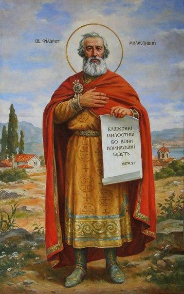 14 декабря Православная Церковь чтит память праведного Филарета Милостивого.