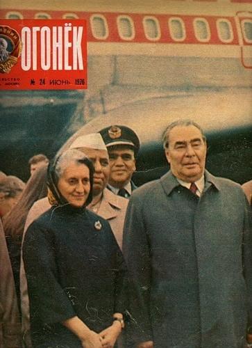 «Огонёк» Союзпечать, журналы, пресса, советский союз, ссср