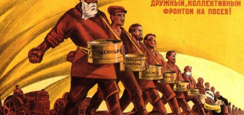 ИСТОРИЯ КУЛАЧЕСТВА Крестьяне, СССР, борьба, кулак, хозяйство