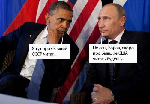 Кадыров: США - слабая страна